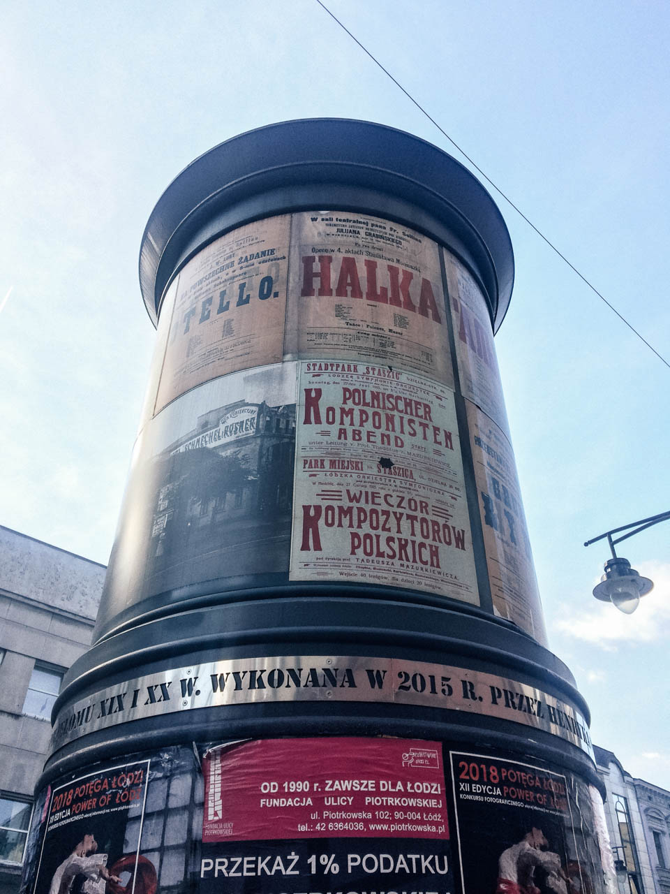 An advertising column in vintage style